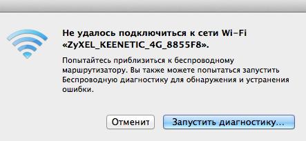 Снимок экрана 2013-10-25 в 21.03.47