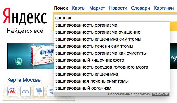 Снимок экрана 2013-12-15 в 16.49.20
