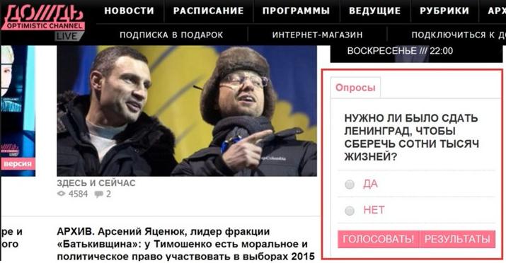 Снимок экрана 2014-01-27 в 16.39.16