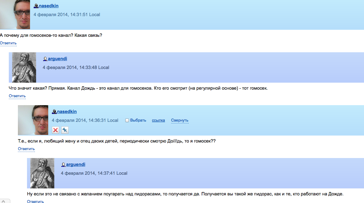 Снимок экрана 2014-02-04 в 14.41.02