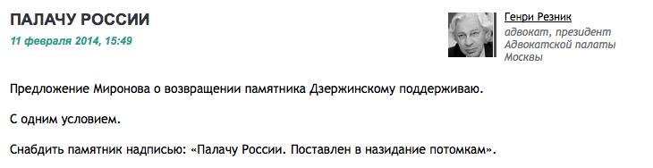 Снимок экрана 2014-02-12 в 12.58.42