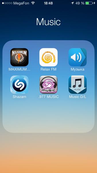 Relaxing Music — слушать онлайн на Яндекс Музыке