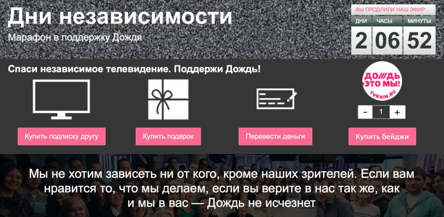 Снимок экрана 2014-03-24 в 10.50.03
