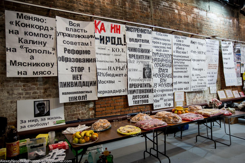 Питание в праздники: как не поправиться за праздничные дни, Ставропольская краевая юношеская библиотека 17
