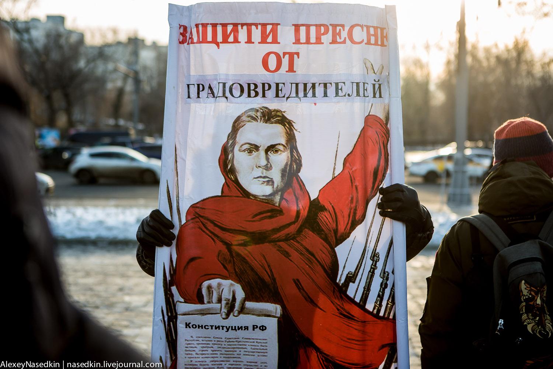 Собянин окончательно взбесил москвичей (фото и видео)