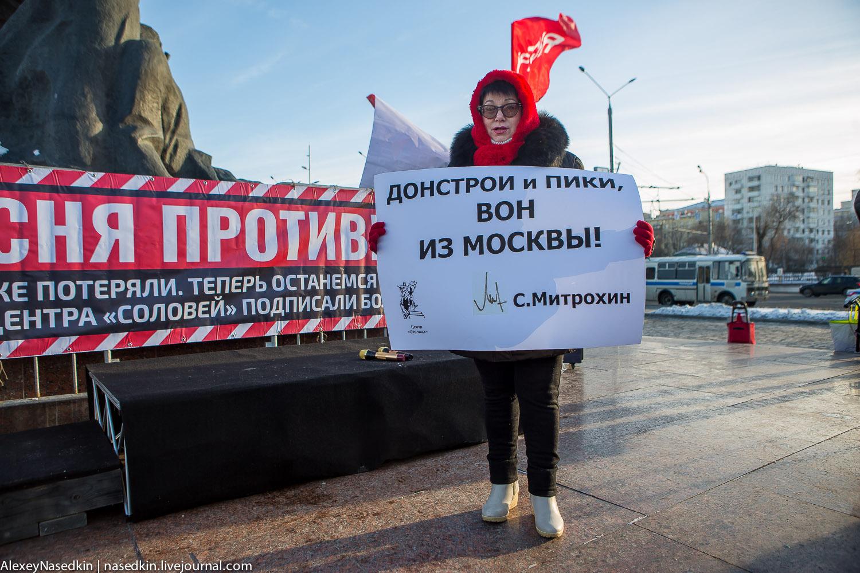 Собянин окончательно взбесил москвичей