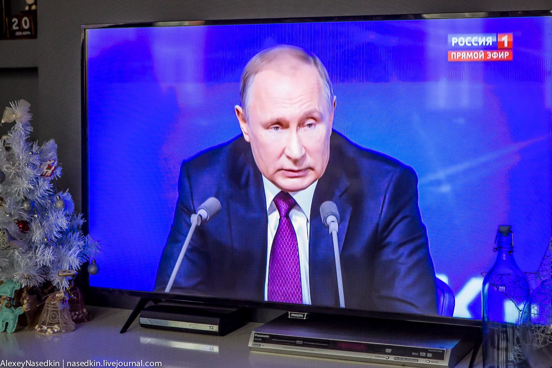 Топ-40 самых ядрёных фраз Путина на сегодняшней пресс-конференции