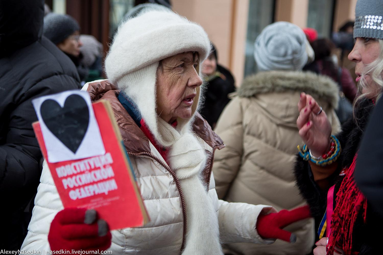 Позорный скандал на Марше материнского гнева в Москве (фото)