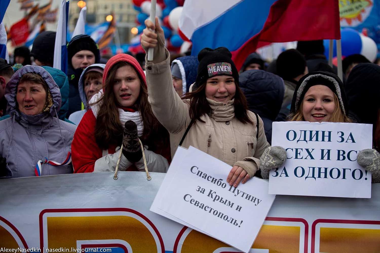 9 мифов о присоединении (аннексии) Крыма