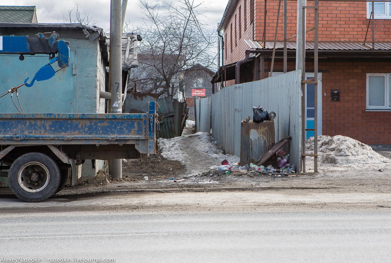 Ужасы Подмосковья. Один (!) километр от МКАД