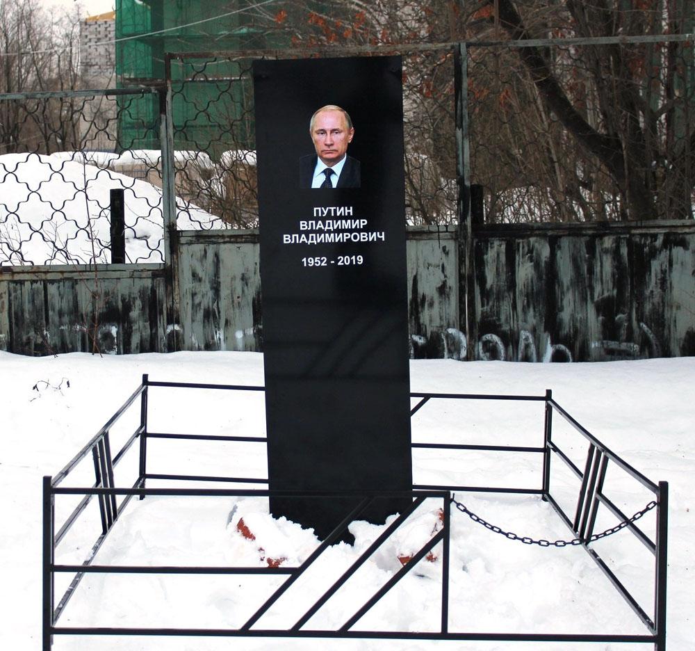 Так в России выносят приговор Путину (шокирующие факты)
