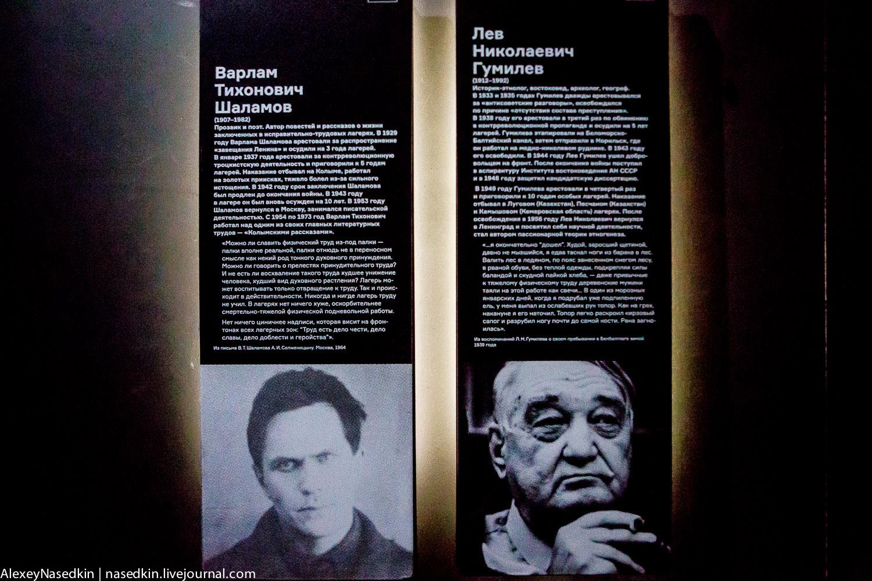 ГУЛАГ. Самая постыдная страница истории СССР