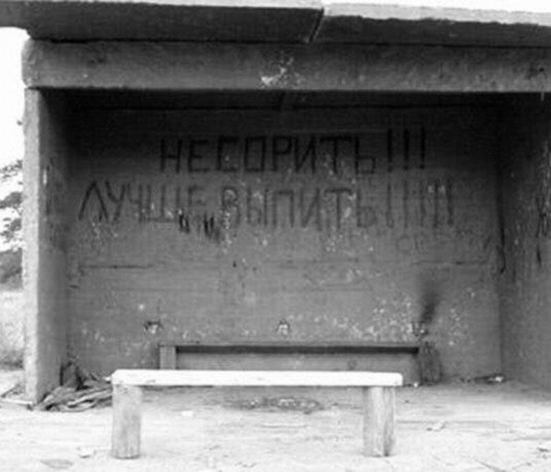 Возмутительные и оскорбительные воспоминания об СССР
