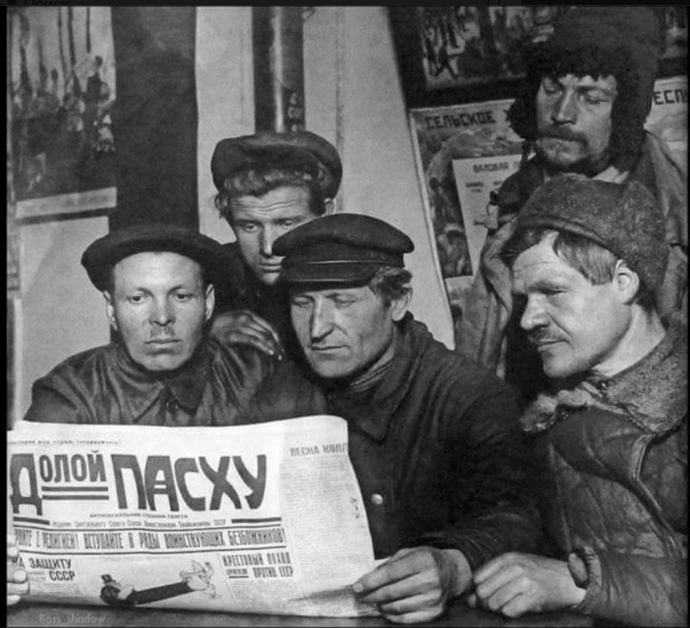 Ужасы раннего СССР: Комсомольская Пасха