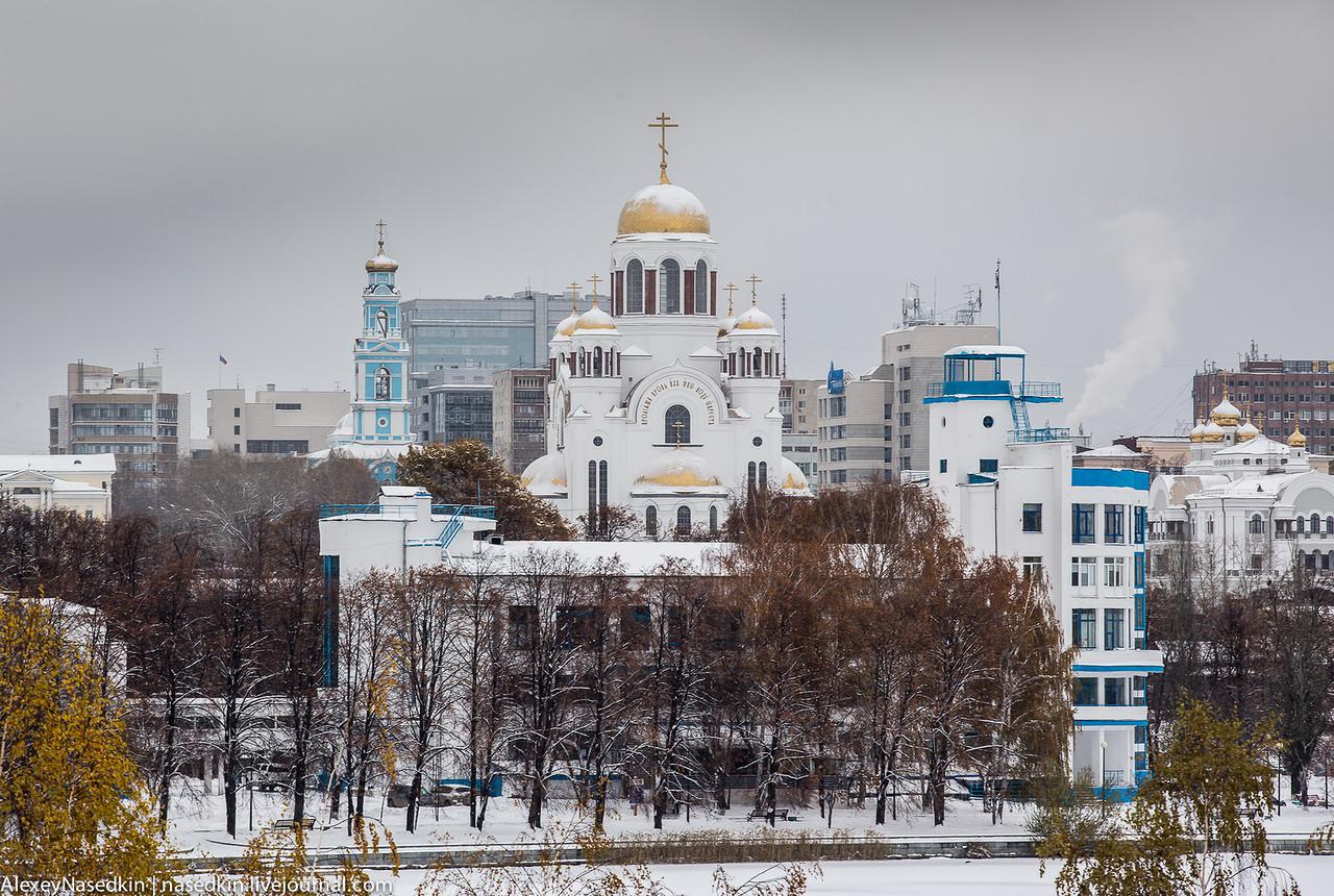 Владимир Соловьёв назвал протестующих в Екатеринбурге бесами