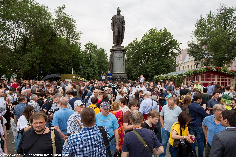 Ад на марше в поддержку Ивана Голунова в Москве (фото)