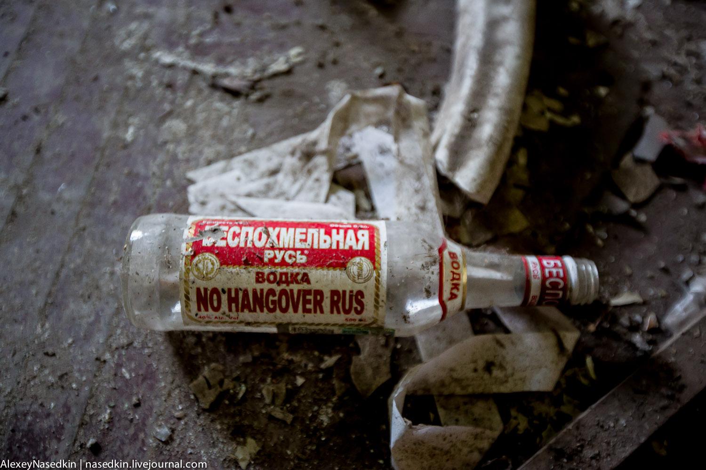 Мистическая жуть из СССР в нескольких километрах от Москвы
