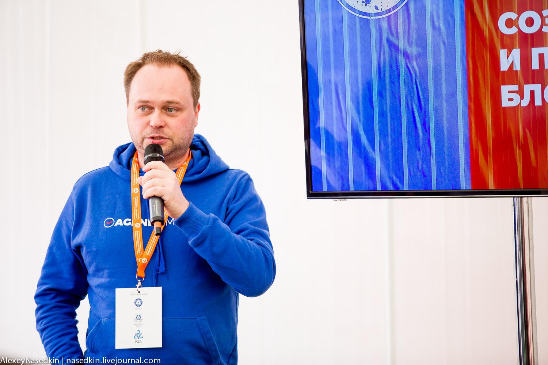 Олег Бармин, фотография из блога Алексея https://nasedkin.livejournal.com/