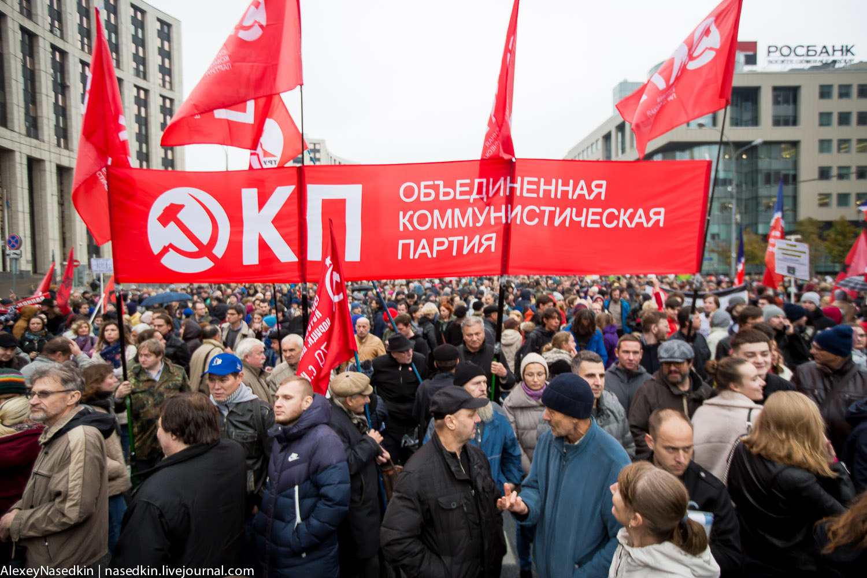 Нет полицейскому произволу! Лица сегодняшнего московского митинга (фото)