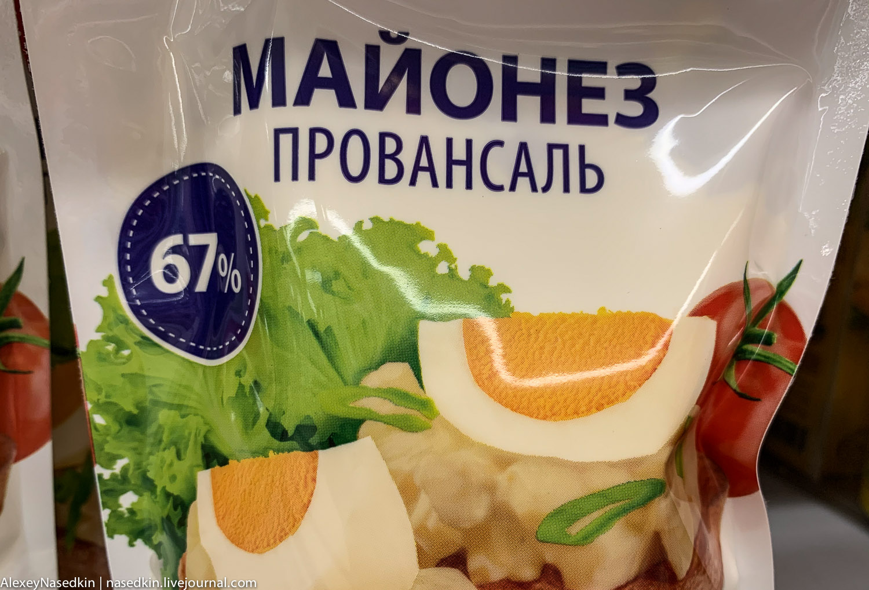 Эти продукты опасны для жизни