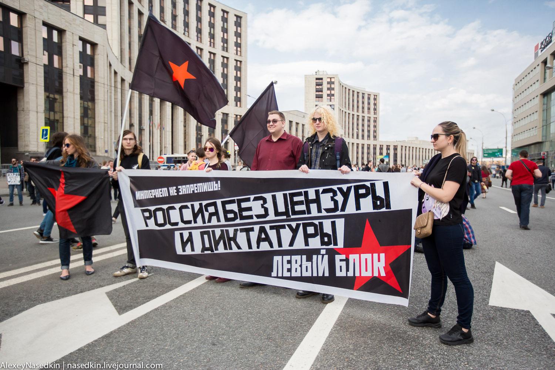 Откровенное признание Сергея Светлакова