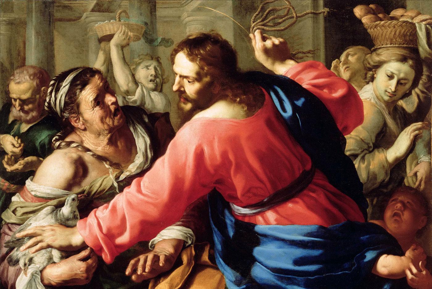Заявление на Иисуса Христа