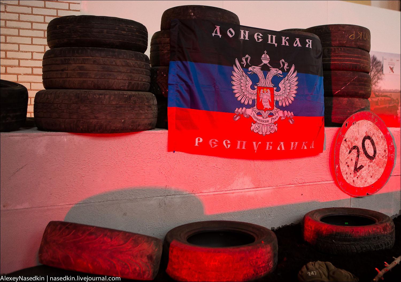 Там даже не ад. Откровенный рассказ о сегодняшнем Донбассе