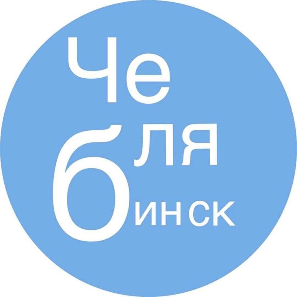 Настоящие названия русских городов