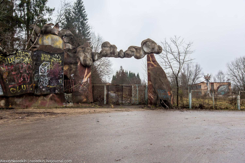 Очень странный объект из СССР (фото)