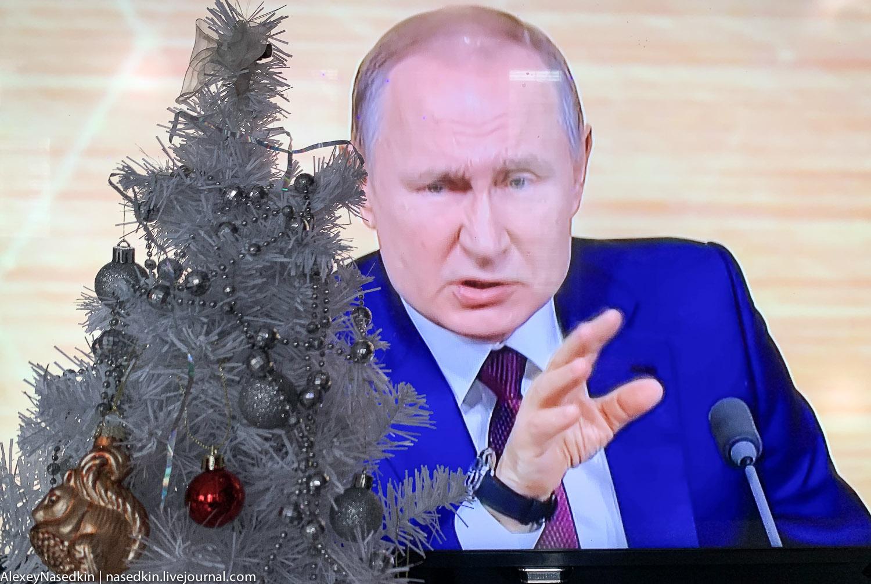 Топ-35 убойных фраз новогоднего Путина на сегодняшней прямой линии
