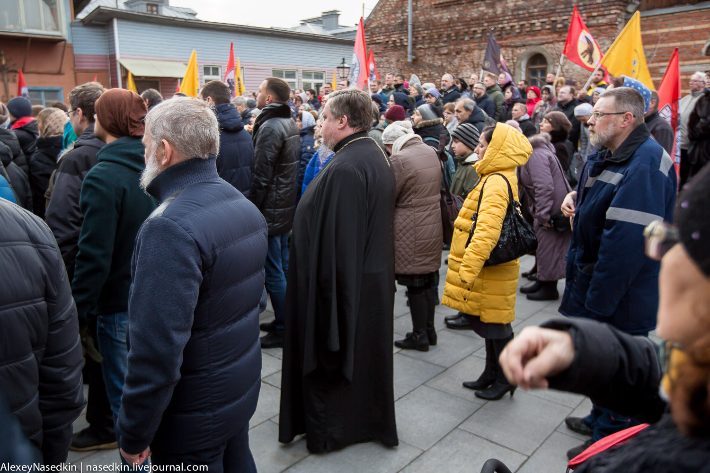 Так победим!: в Москве прошло очередное молитвенное стояние