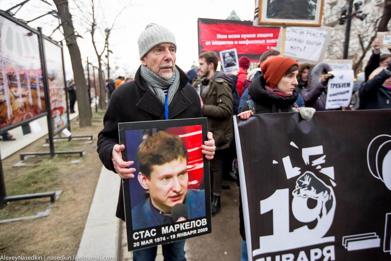 Против фашизма и за Конституцию! Большое шествие в Москве (фото)
