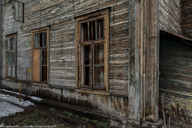 Боль и унижение: как выживают в ближайшем Подмосковье