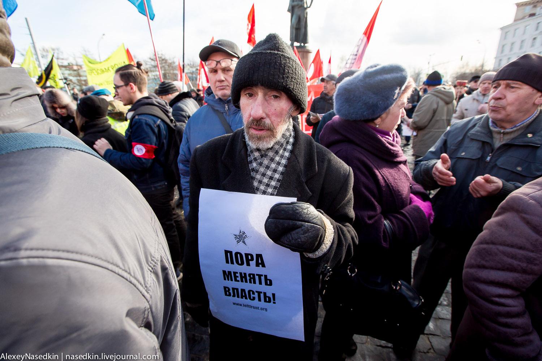 Терпение лопнуло: не выдержали даже православные коммунисты