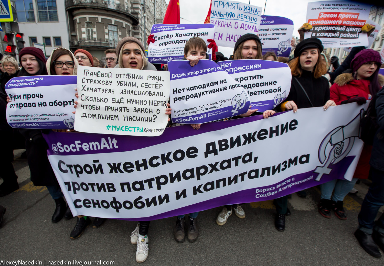 5 лет без Немцова. Марш свободных людей (фото)