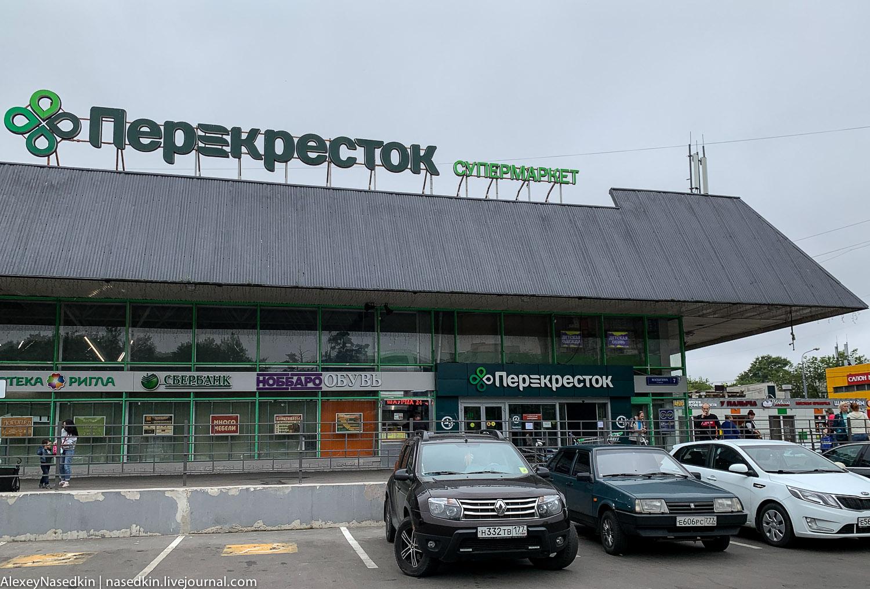 Почему нужно бойкотировать супермаркеты Перекрёсток