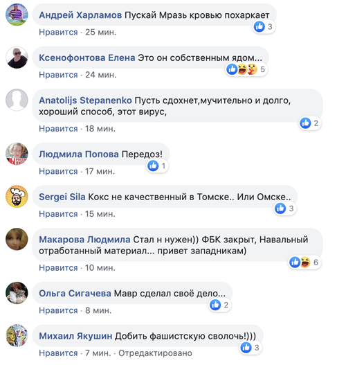 Жыве Алексей Навальный!