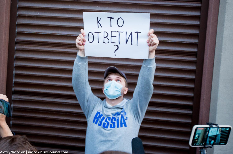 Это то, чего до смерти боится Путин