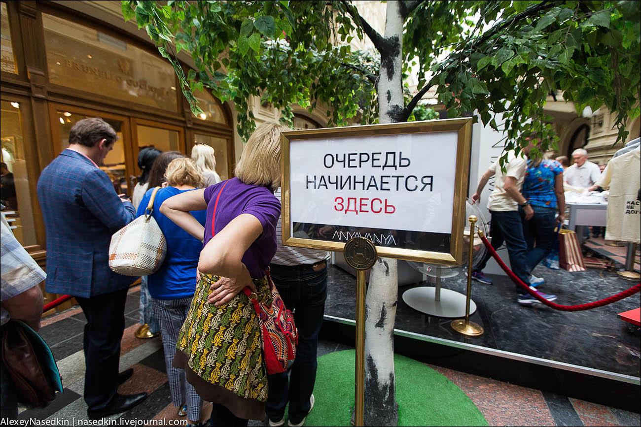 Цена Путину - 1200 рублей