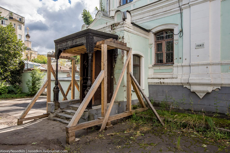 Спасти Москву или угробить?