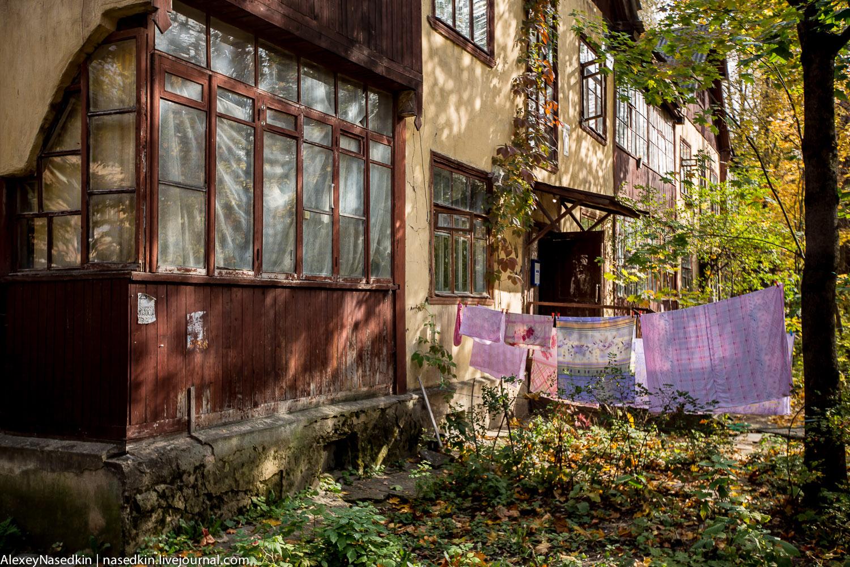 Ужасы выживания на границе с Москвой