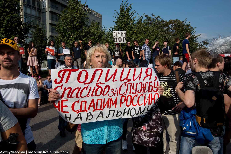 Соловьёва разорвало от Максима Галкина