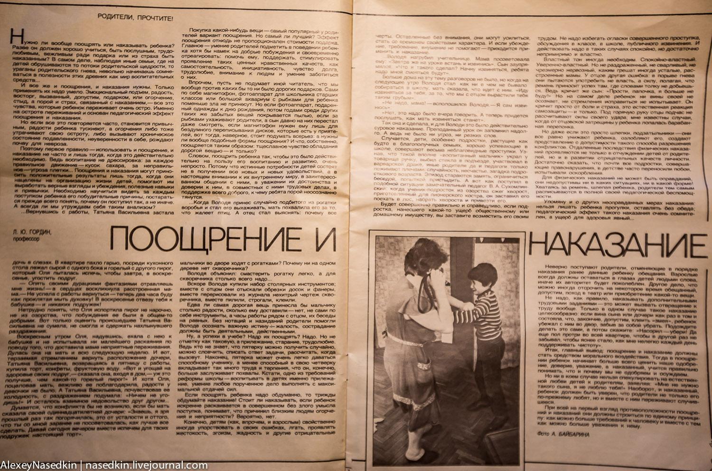 В СССР жили самые здоровые люди!