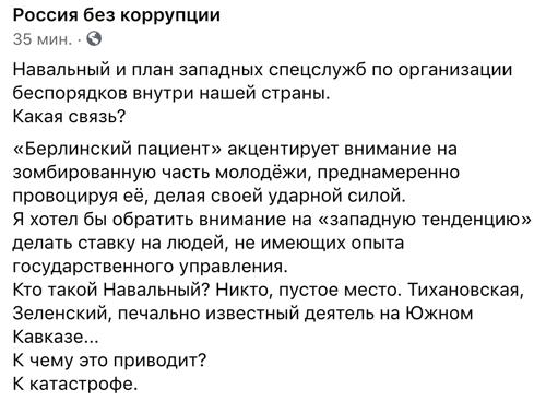 Навальный - главный любимец квасных патриотов