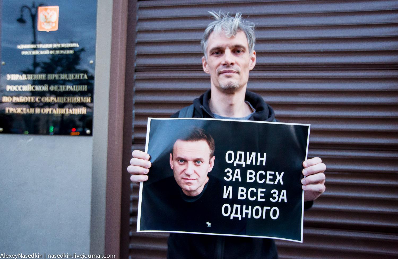 Зачем Навальный на Родину вернулся?