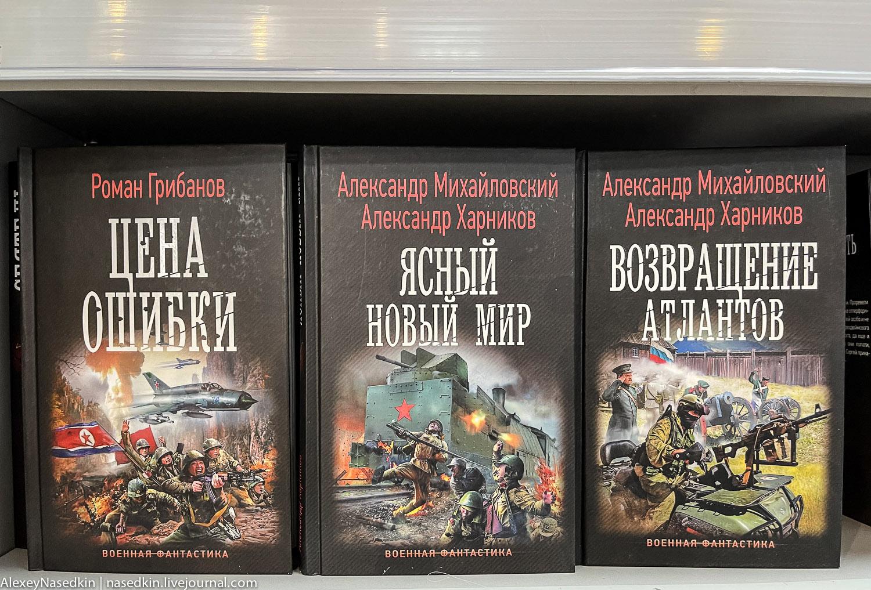 Адская литература Новых Тёмных веков