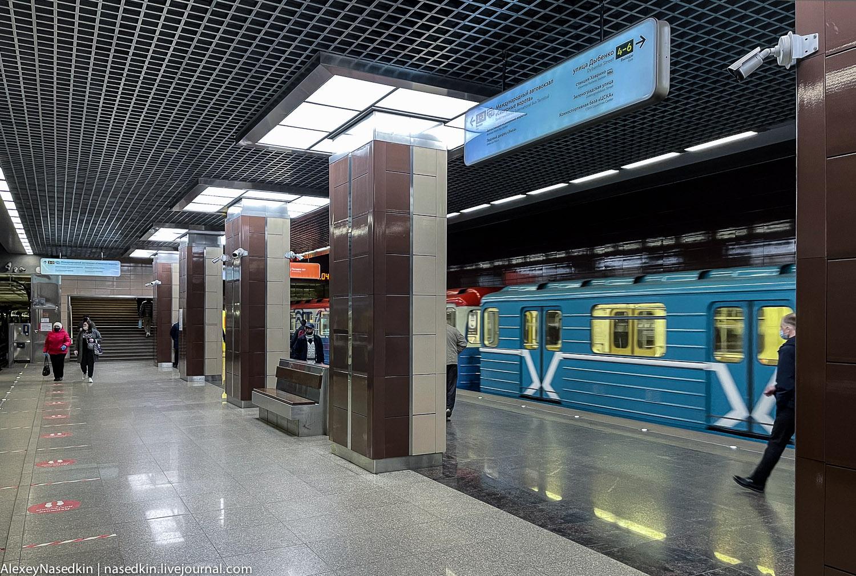 Массовые увольнения в метро