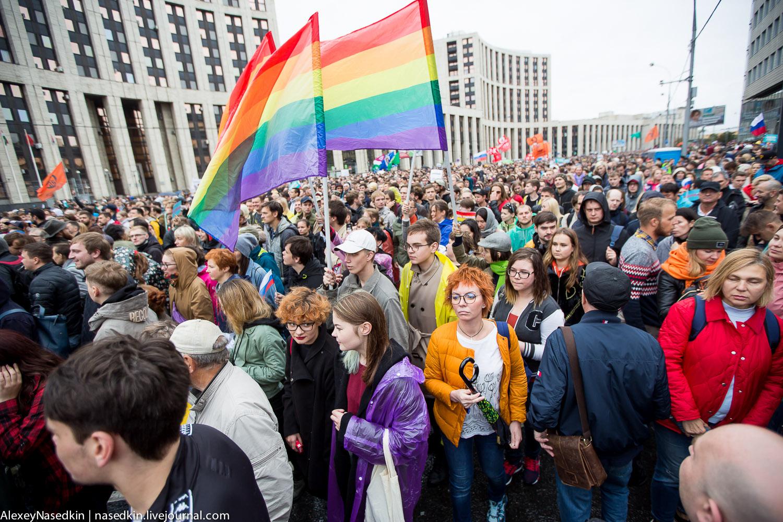 Что такое трансфобия и бифобия