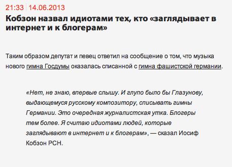 Снимок экрана 2013-06-14 в 21.41.16
