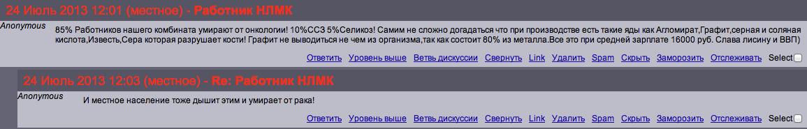 Снимок экрана 2013-07-28 в 16.59.07